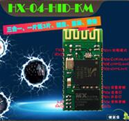 HC-04-HID-KM Bluetooth HID Keyboard Mouse Module