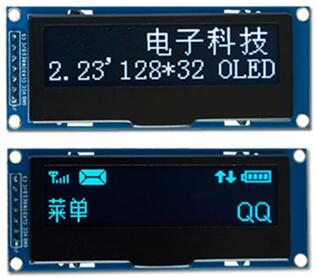 Arduino 2.23 inch 7P Blue/White OLED SSD1305