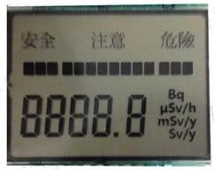 20P TN Positive 5-Digits Segment LCD No Backlight