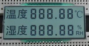 24P HTN Double 5-Digits Segment LCD No Backlight