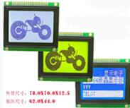 SMD 20P Graphic LCD12864 Backlight T6963C