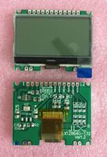 12P SPI 12864 LCD ST7567 White Backlight 3.3V 5V