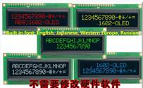 16P OLED 1602 Characters LCD Screen Backlight