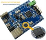 Cortex-M3 STM32F207 Board STM32F207VGT6 CAN