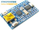Cortex-M0 STM32F030 Board USB to Serial ISP