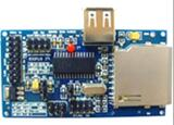 CH376 USB Development Board